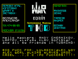 WAR THD VERSION