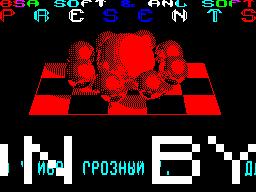 https://zxaaa.net/screen11/casmastr.png