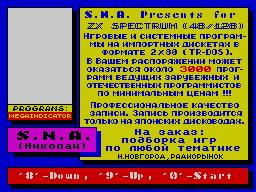 https://zxaaa.net/screen11/sna_boot.png