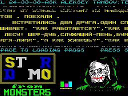 https://zxaaa.net/screen11/stard_mp4.png