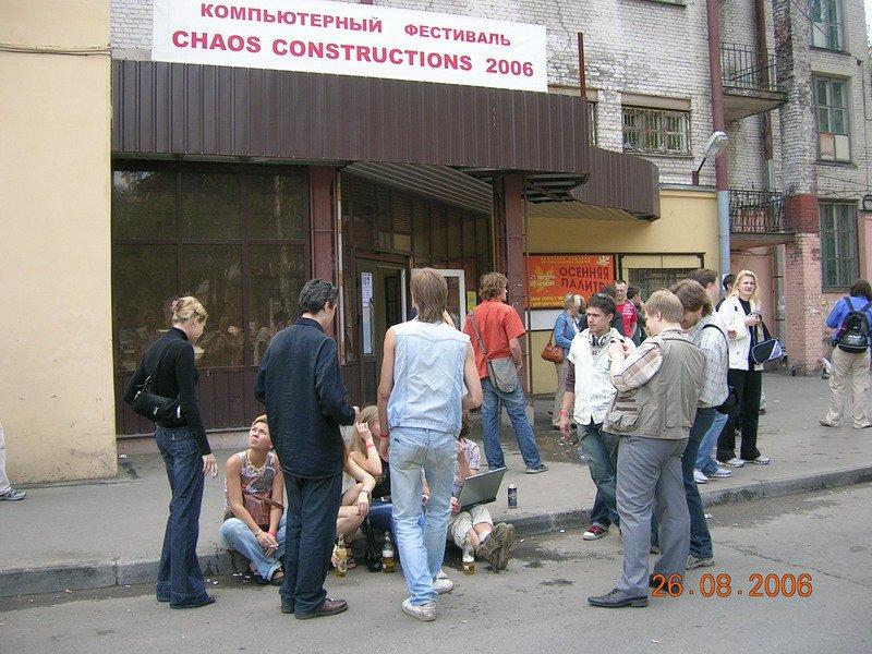 http://zxaaa.net/store/images/2006_bvc.jpg