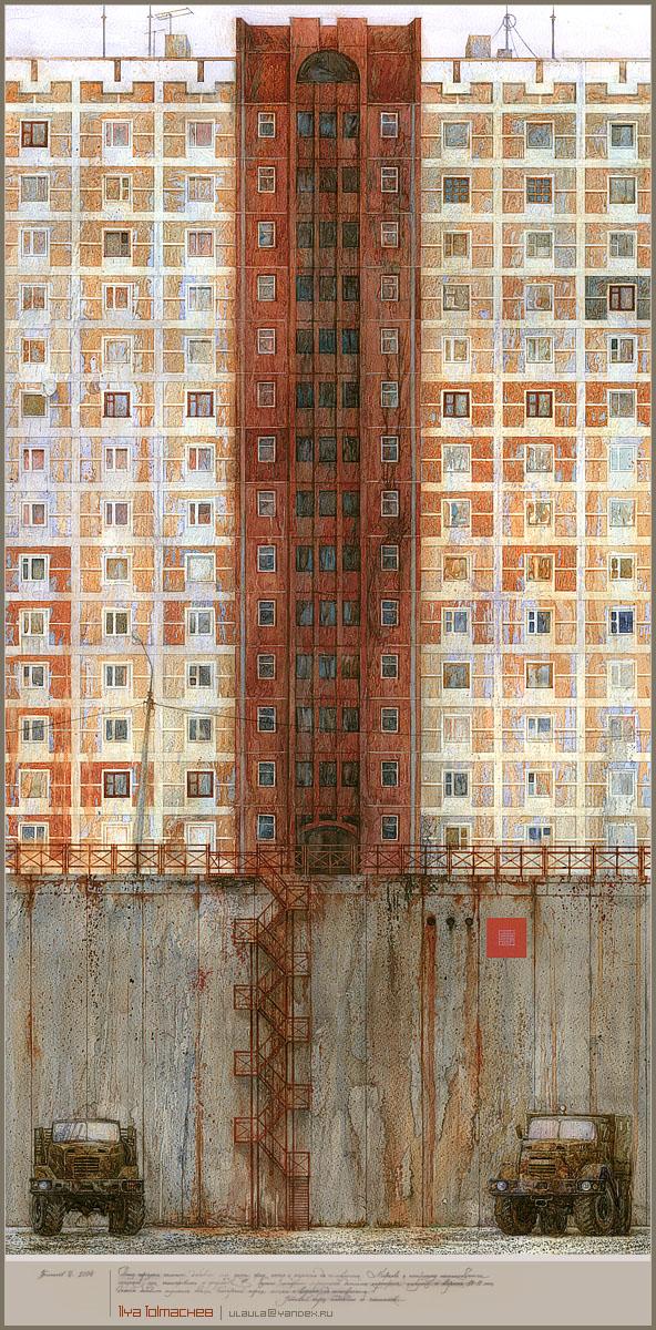 http://zxaaa.net/store/images/diplomnaya_akvarel_tolmachev.jpg