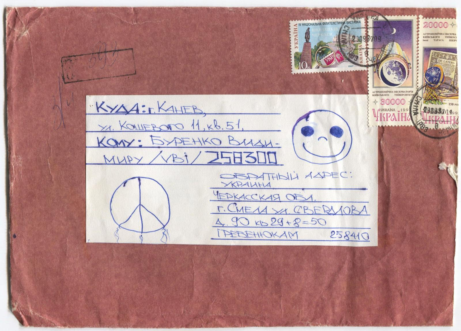 http://zxaaa.net/store/images/epson_to_vbi_19970929_0envelope.jpg