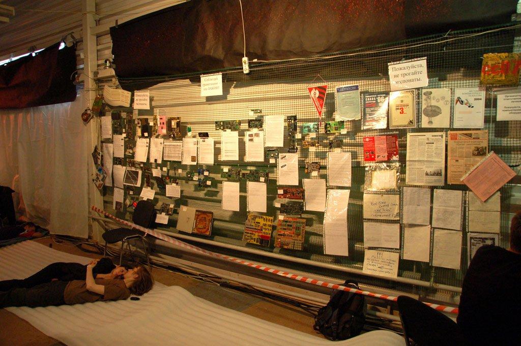 http://zxaaa.net/store/images/exhibit_2007a_dpa.jpg