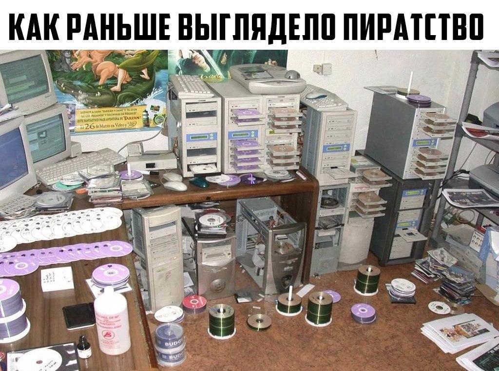 http://zxaaa.net/store/images/piratstvo.jpg