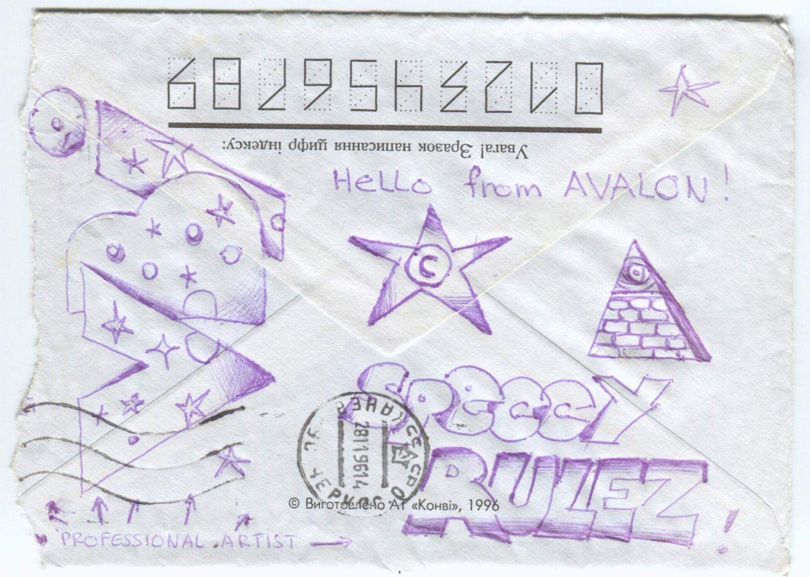http://zxaaa.net/store/images/viator_to_vbi_19961128_0envelope.jpg
