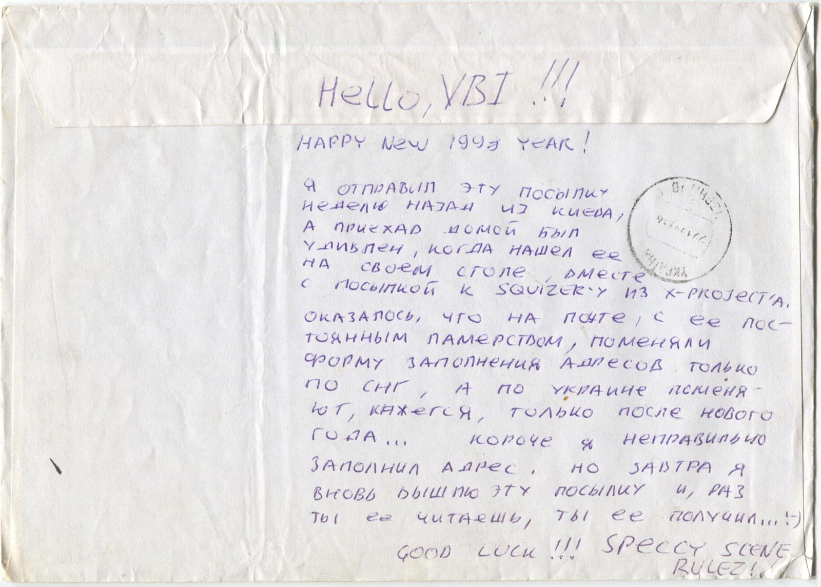 http://zxaaa.net/store/images/viator_to_vbi_19971219_0envelope.jpg